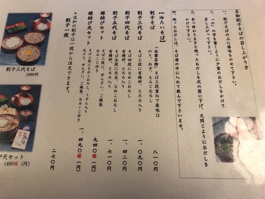 f:id:momomomchi:20170525182352j:image