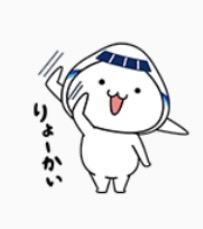 f:id:momomomchi:20170910195348j:plain