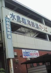 20090816085748