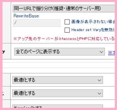 f:id:momonga1019:20170325165033j:plain