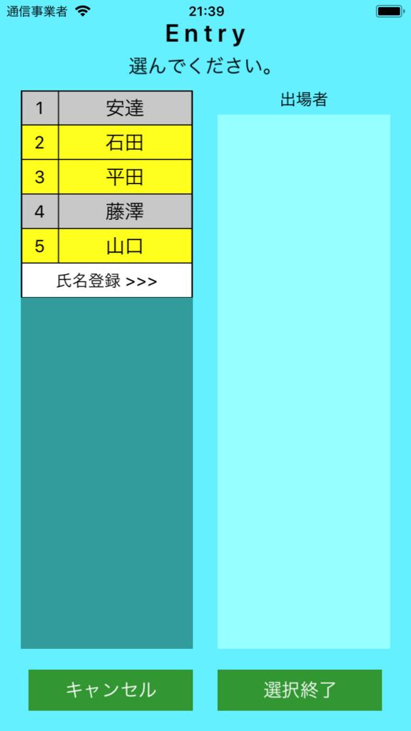 f:id:momonga117:20180610114618p:plain