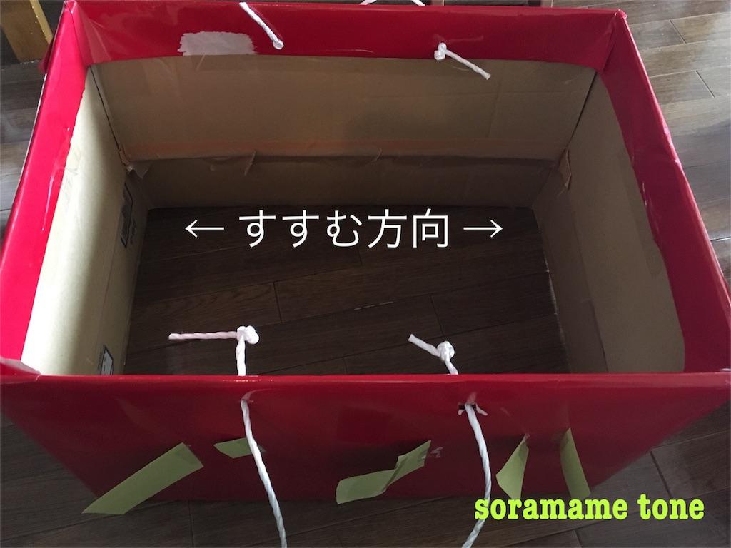 f:id:momongaa394:20180525102433j:image