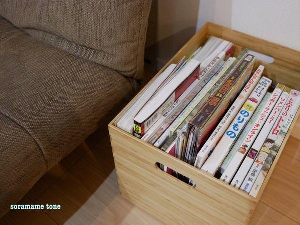 リビング ソファ横 図書室