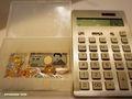 七田式 お金
