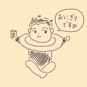 f:id:momongaa394:20200506095304j:plain