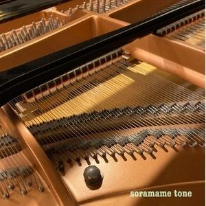 ピアノ コンクール