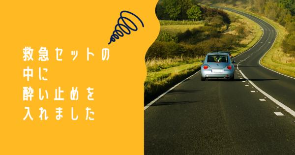 f:id:momongaa394:20211014205116p:plain