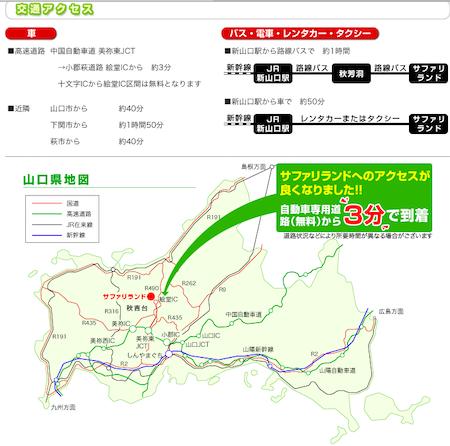 f:id:momongakinomi:20190512214112p:plain