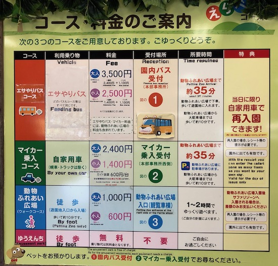 f:id:momongakinomi:20190513140353j:plain