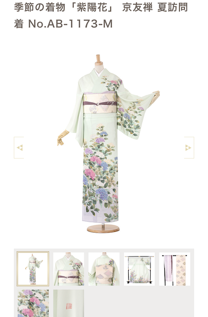f:id:momongakinomi:20190605133630j:plain