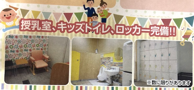 f:id:momongakinomi:20190610134500j:plain