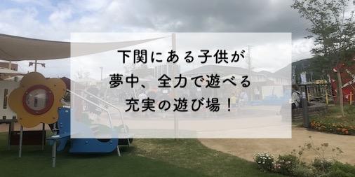 f:id:momongakinomi:20190610144256j:plain