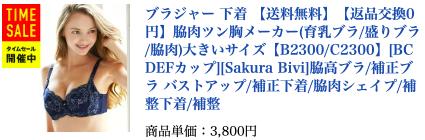 f:id:momongakinomi:20190615122044p:plain