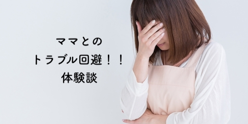f:id:momongakinomi:20190620130309j:plain