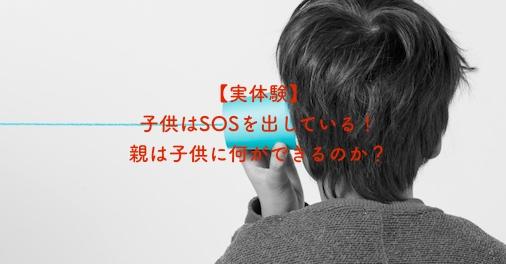 f:id:momongakinomi:20190624093853j:plain