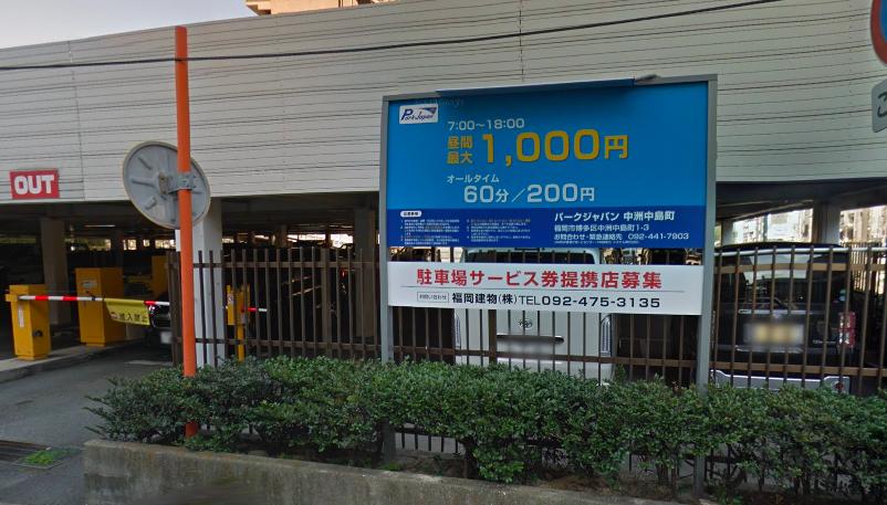 f:id:momongakinomi:20190624200100p:plain
