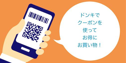 f:id:momongakinomi:20190627231737j:plain