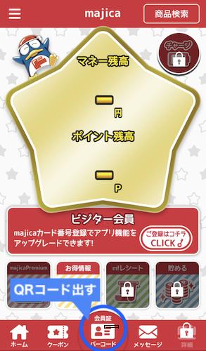 f:id:momongakinomi:20190628130947p:plain