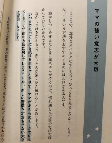 f:id:momongakinomi:20190702230655j:plain