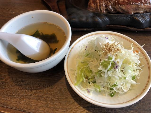 f:id:momongakinomi:20190703225634j:plain