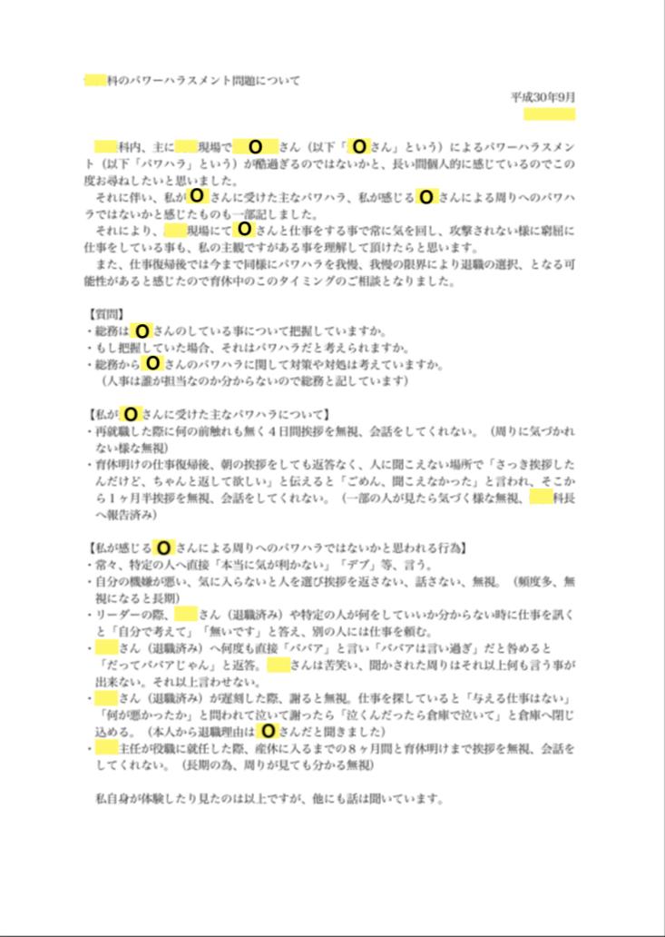 f:id:momongakinomi:20190706002626j:plain