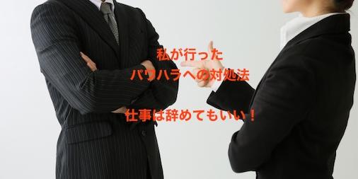 f:id:momongakinomi:20190706091736j:plain