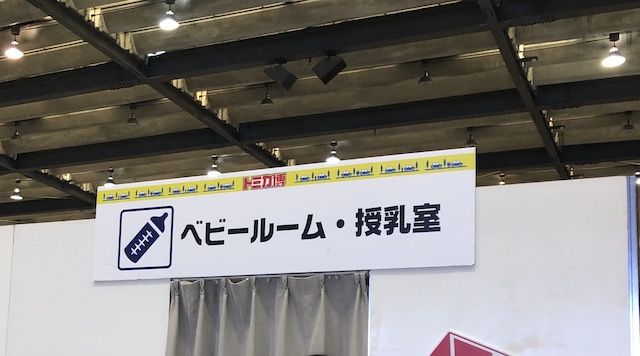 f:id:momongakinomi:20190716125609j:plain