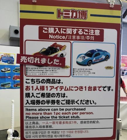 f:id:momongakinomi:20190716140802j:plain