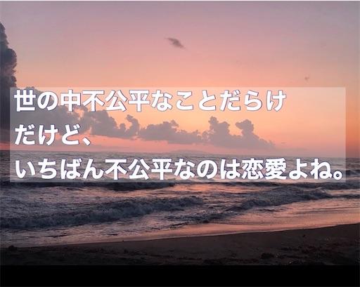 f:id:momono_otonalog:20200725141919j:image