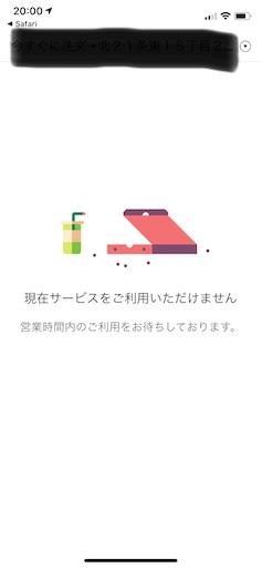f:id:momono_otonalog:20200727203621j:image