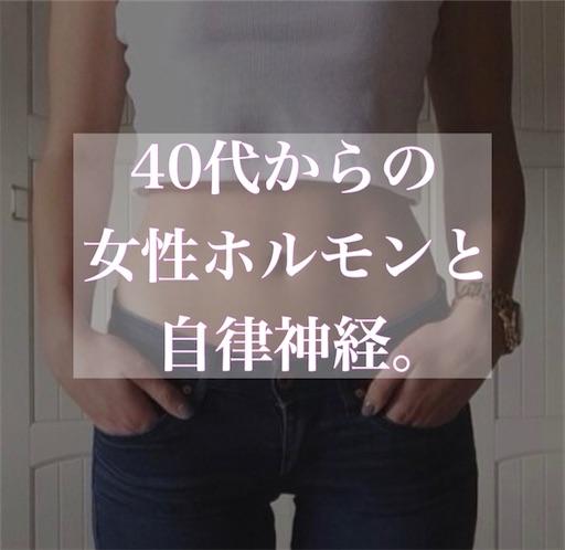 f:id:momono_otonalog:20200805214809j:image