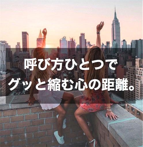 f:id:momono_otonalog:20200810190347j:image