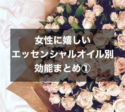 f:id:momono_otonalog:20200818214829j:image
