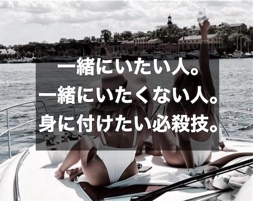 f:id:momono_otonalog:20200819205719j:image
