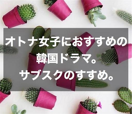 f:id:momono_otonalog:20200824182030j:image