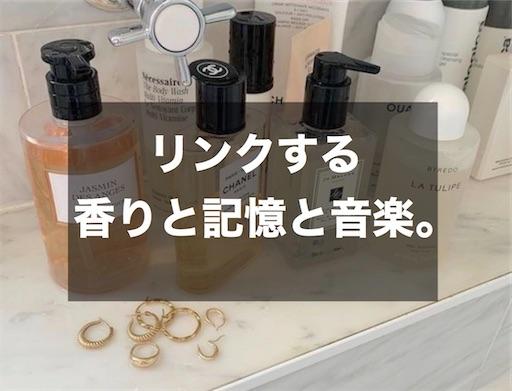 f:id:momono_otonalog:20200826210930j:image