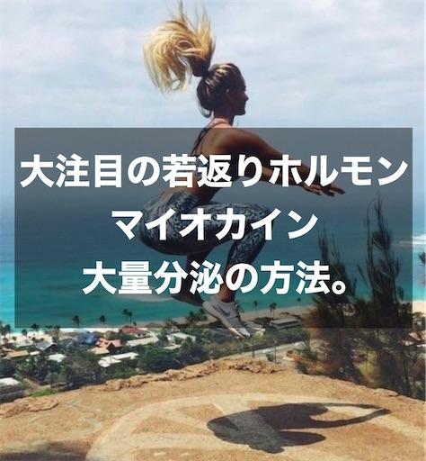 f:id:momono_otonalog:20200901081608j:image