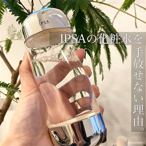 f:id:momono_otonalog:20210122184908j:image