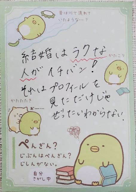 f:id:momonohoshi:20210708142332j:plain