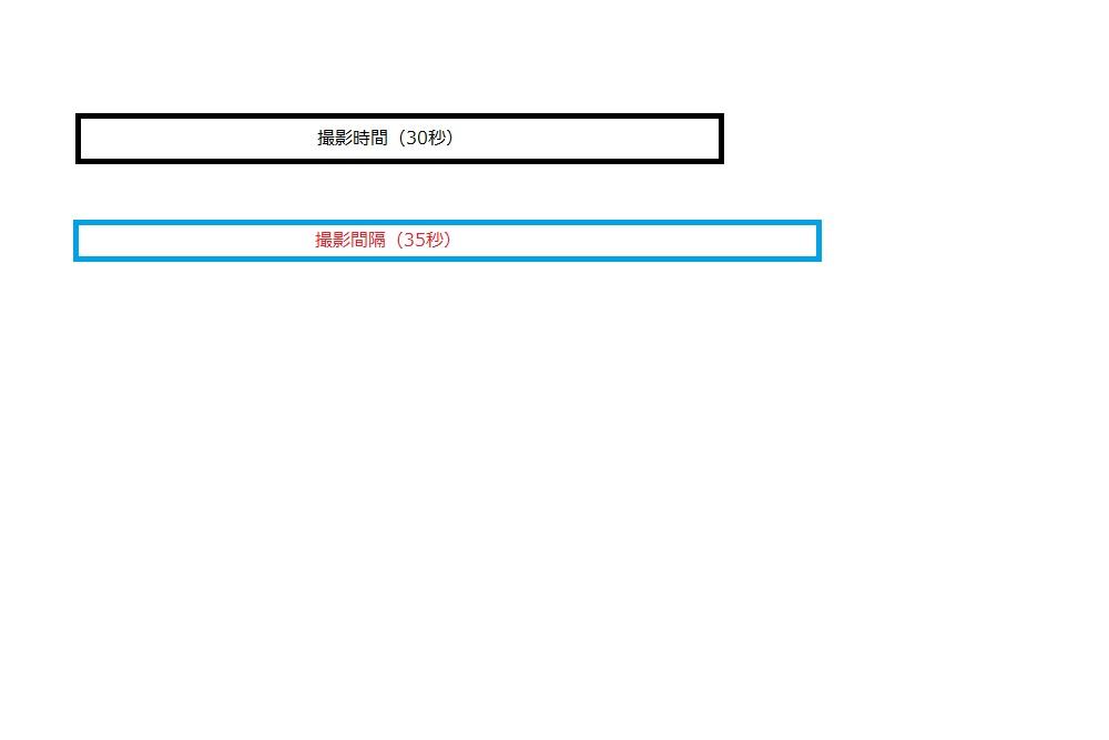 f:id:momonokinoko:20180320231551j:plain