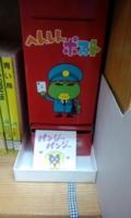 f:id:momonokobunko:20120526221224j:image