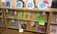 f:id:momonokobunko:20130518234210j:image