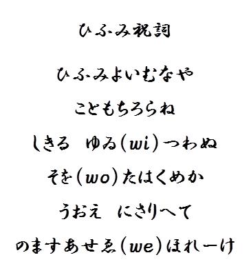 f:id:momonootukisama:20170418104652p:plain