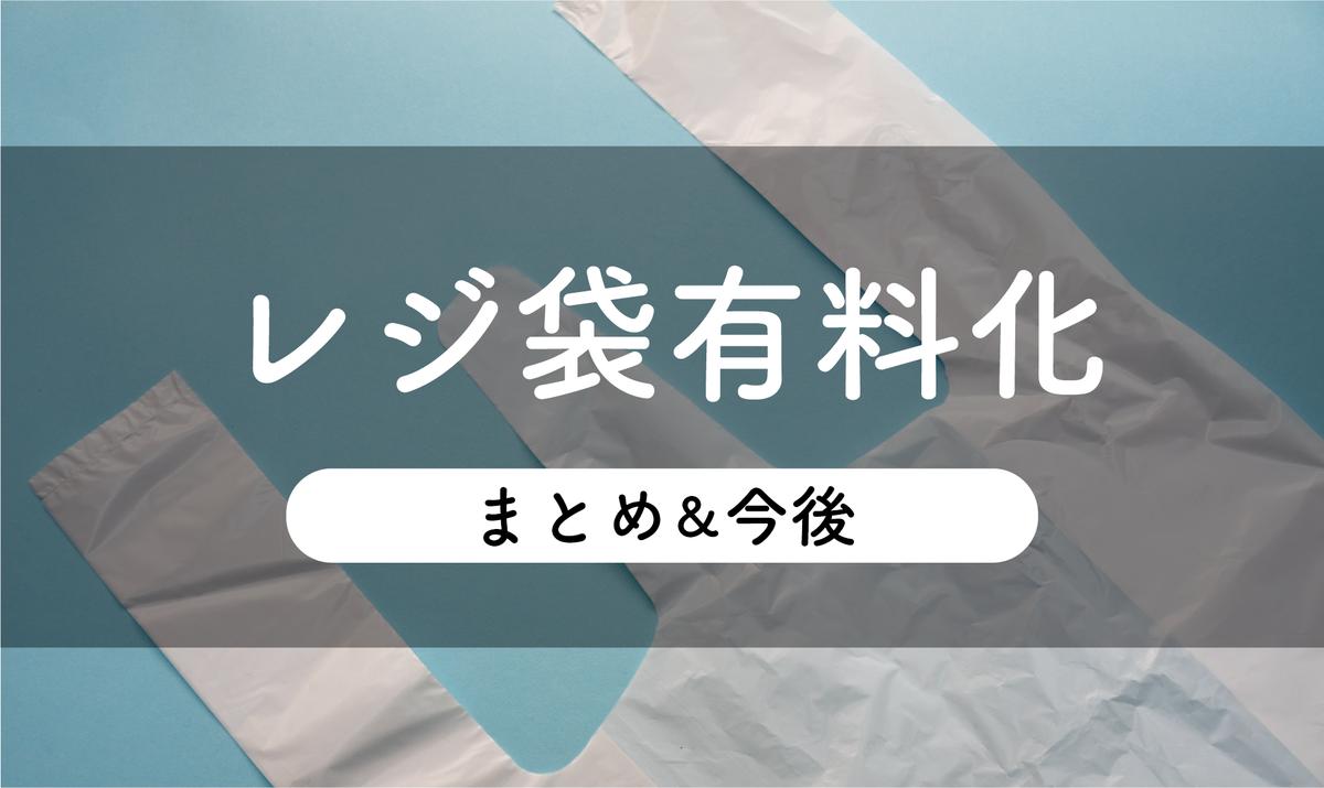 f:id:momonose-eins:20200522130717p:plain