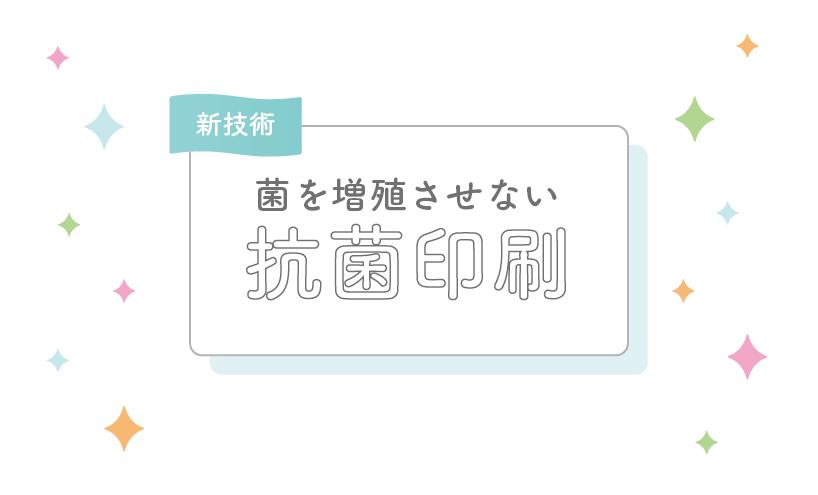 f:id:momonose-eins:20200601104310p:plain