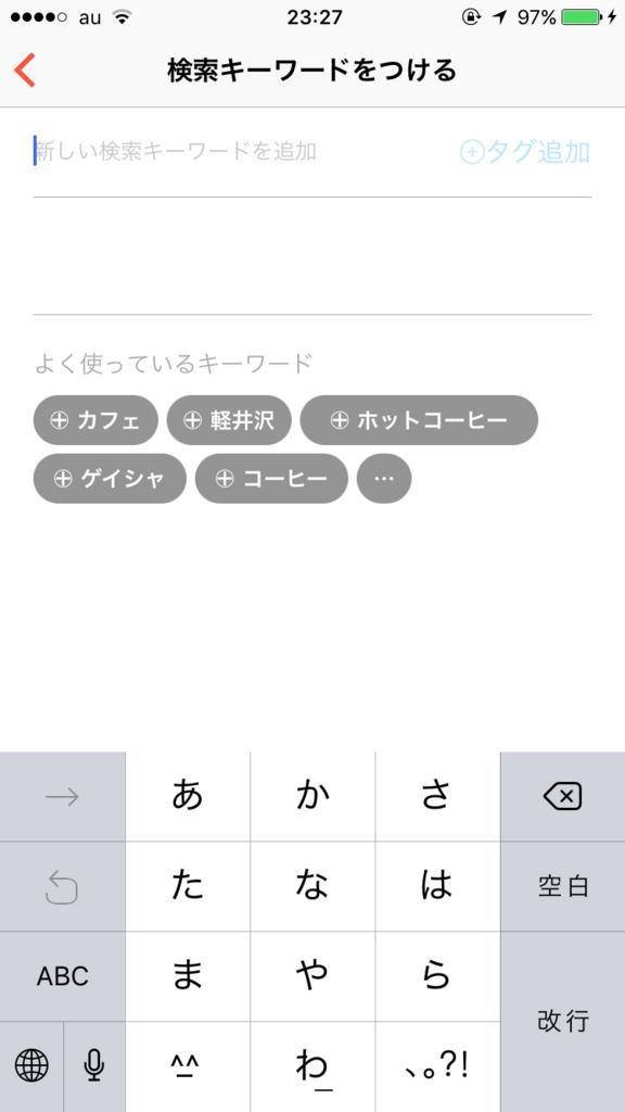 f:id:momonotsubo:20170721001946j:plain
