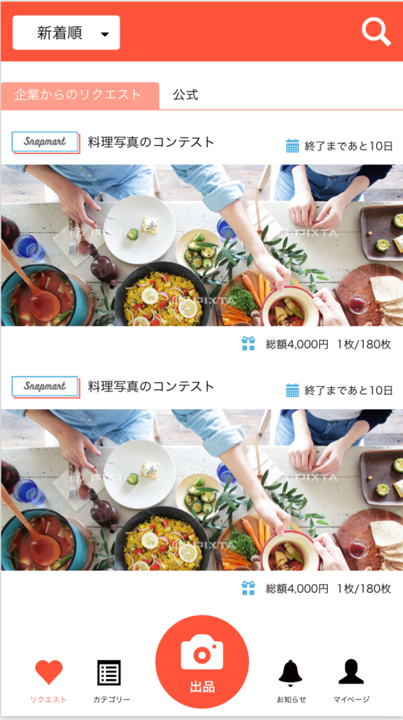 f:id:momonotsubo:20170723014858p:plain