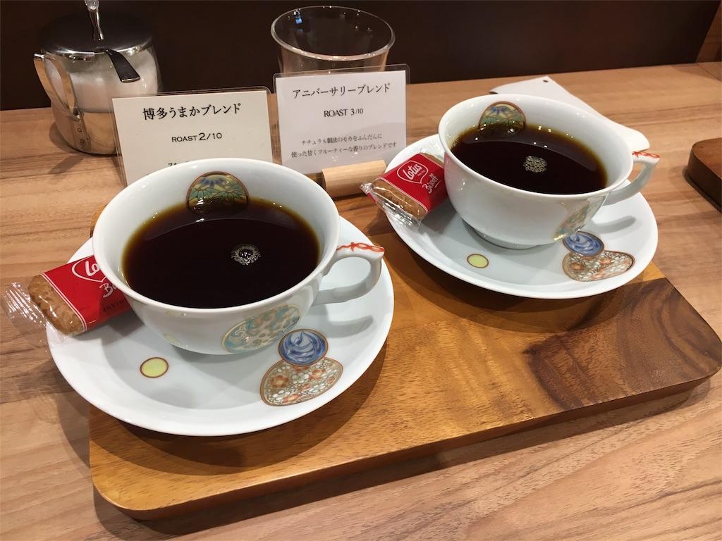 f:id:momoosuke320:20161029232132j:image