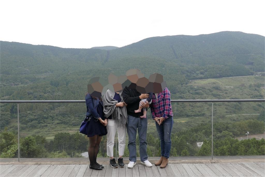 f:id:momoosuke320:20161101224615j:image