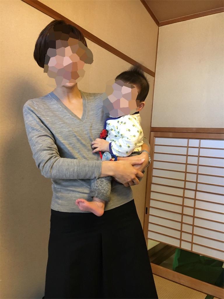 f:id:momoosuke320:20161102221914j:image